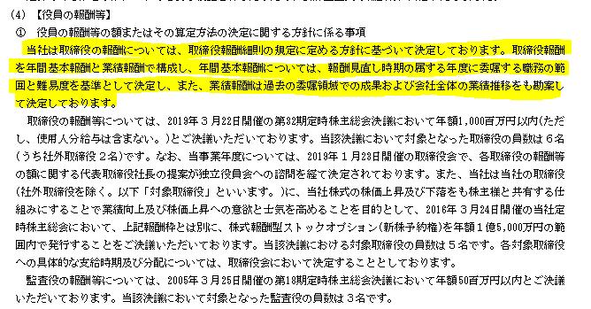f:id:umimizukonoha:20200615221112p:plain