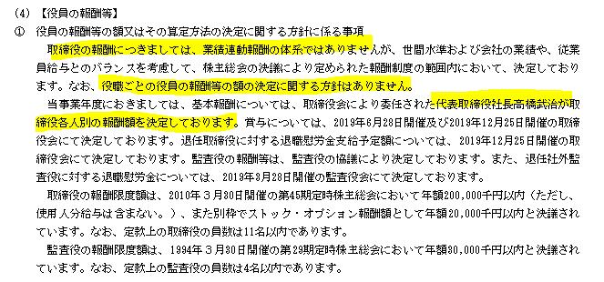 f:id:umimizukonoha:20200615231758p:plain