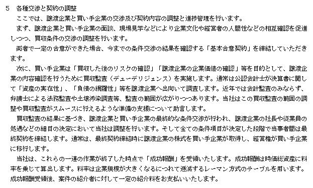 f:id:umimizukonoha:20200617124605p:plain