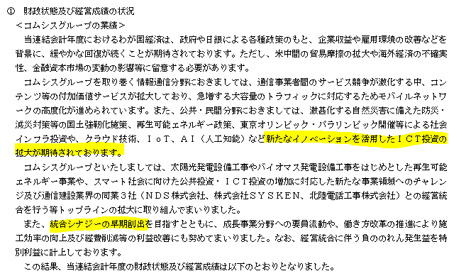 f:id:umimizukonoha:20200618012137p:plain