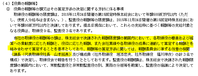 f:id:umimizukonoha:20200619014004p:plain