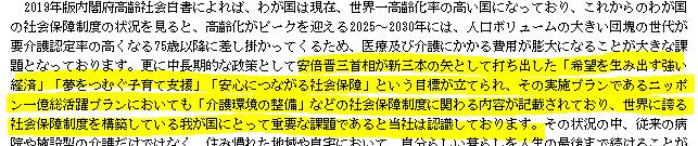 f:id:umimizukonoha:20200619015843p:plain