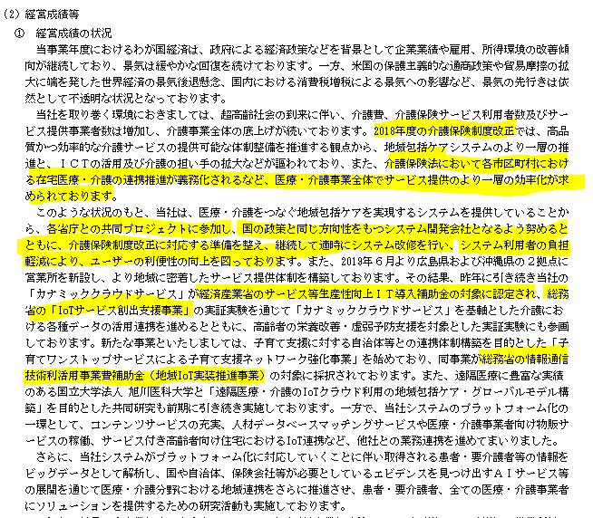f:id:umimizukonoha:20200619020502p:plain