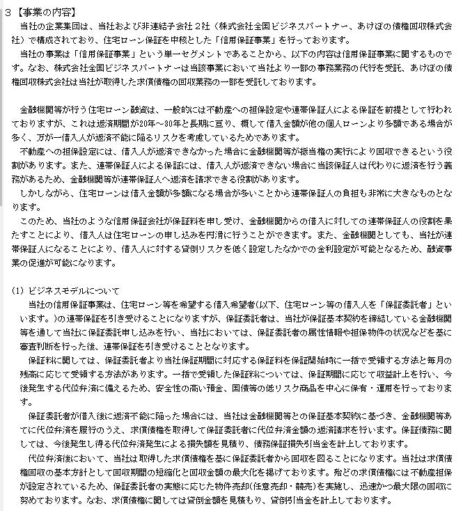 f:id:umimizukonoha:20200620225507p:plain
