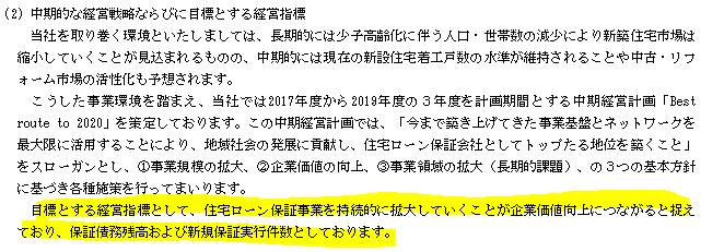 f:id:umimizukonoha:20200620235622p:plain