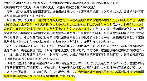 f:id:umimizukonoha:20200621155534p:plain