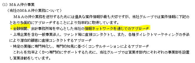 f:id:umimizukonoha:20200622215420p:plain