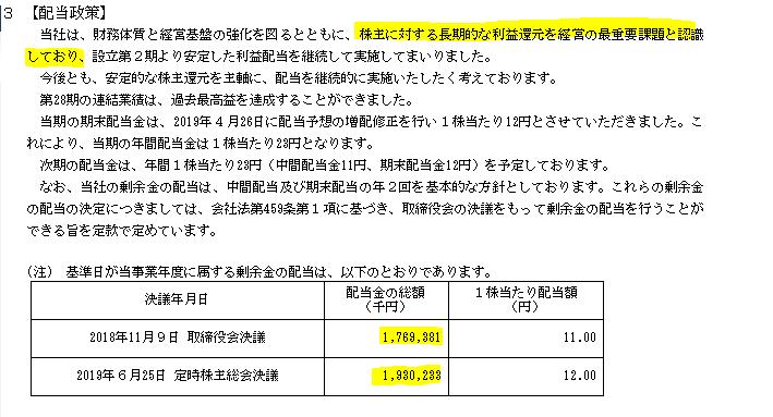 f:id:umimizukonoha:20200622223800p:plain
