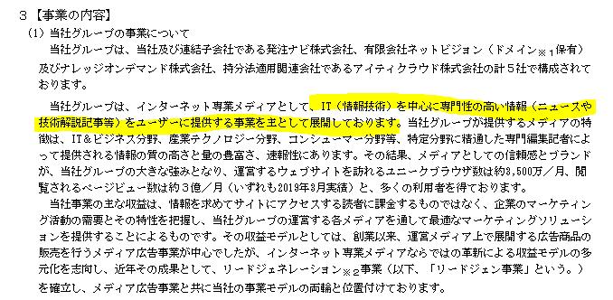 f:id:umimizukonoha:20200623224100p:plain