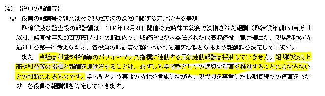 f:id:umimizukonoha:20200625002547p:plain
