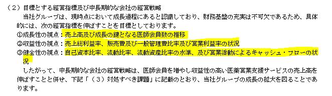 f:id:umimizukonoha:20200626001111p:plain