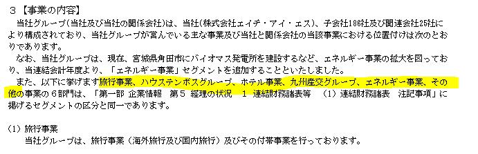 f:id:umimizukonoha:20200626205805p:plain