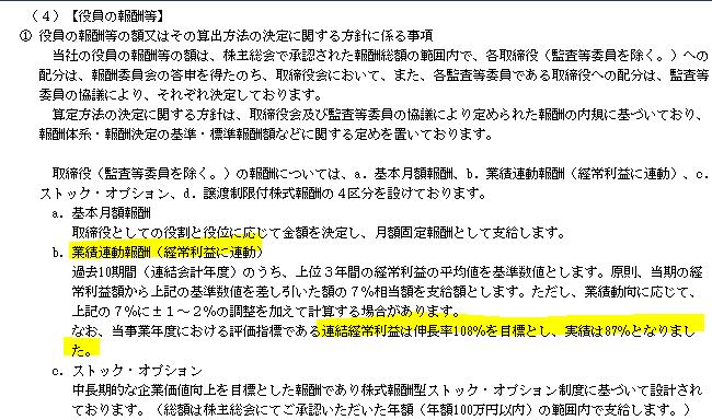f:id:umimizukonoha:20200627104648p:plain