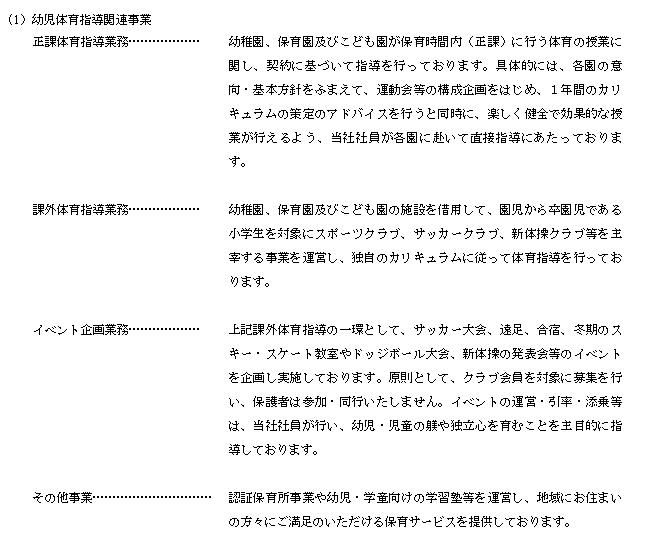 f:id:umimizukonoha:20200627202344p:plain