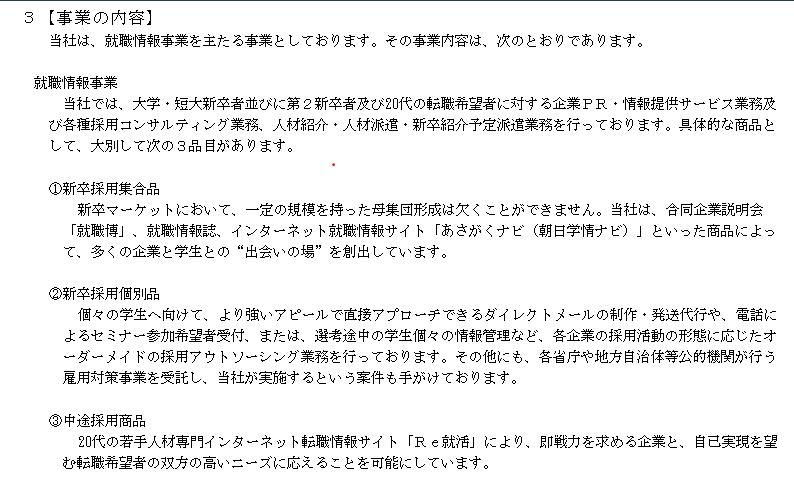 f:id:umimizukonoha:20200628121703p:plain