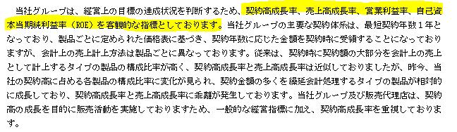 f:id:umimizukonoha:20200629231114p:plain