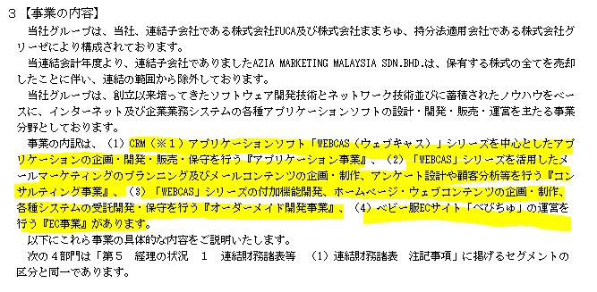 f:id:umimizukonoha:20200704071533p:plain
