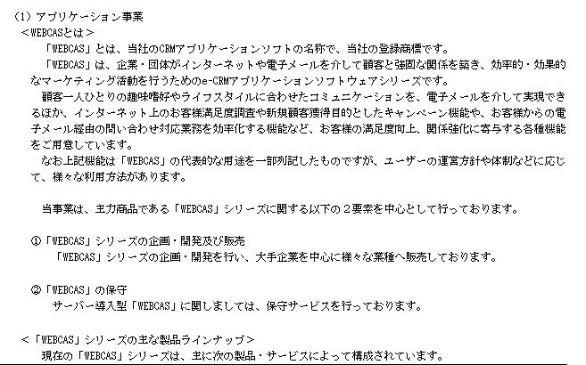 f:id:umimizukonoha:20200704072631p:plain