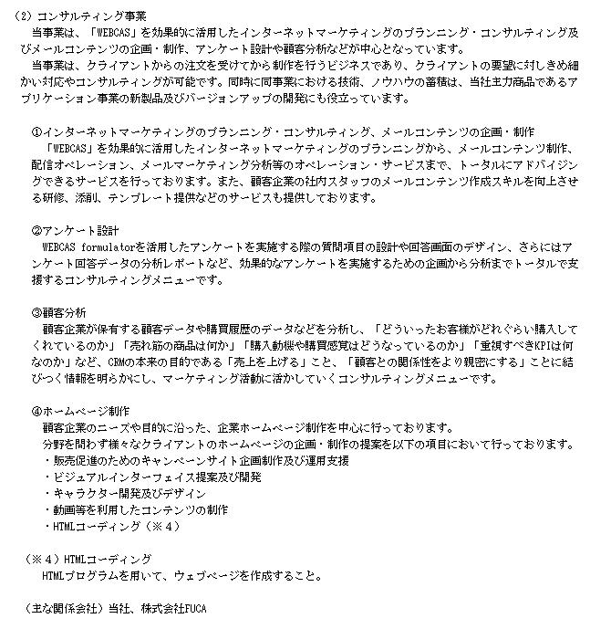 f:id:umimizukonoha:20200704073056p:plain
