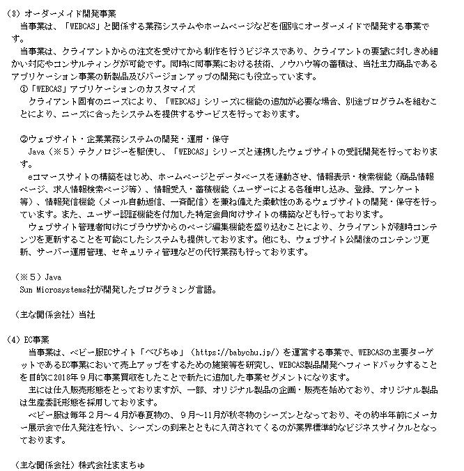 f:id:umimizukonoha:20200704073140p:plain