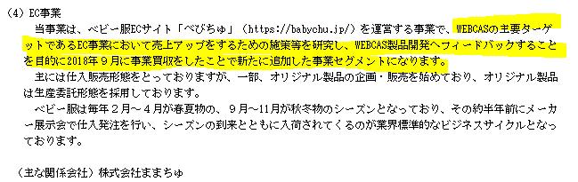 f:id:umimizukonoha:20200704074007p:plain