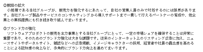f:id:umimizukonoha:20200705013842p:plain