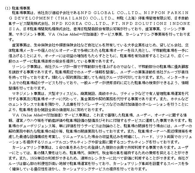 f:id:umimizukonoha:20200705134818p:plain