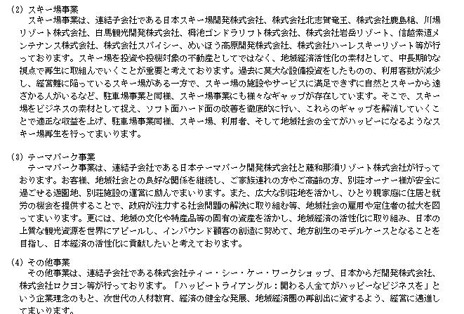 f:id:umimizukonoha:20200705134845p:plain