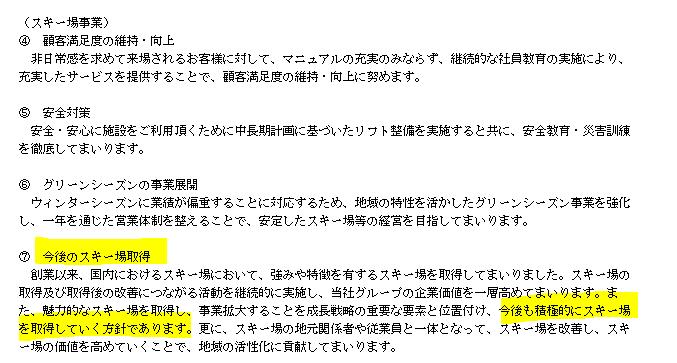 f:id:umimizukonoha:20200705154230p:plain