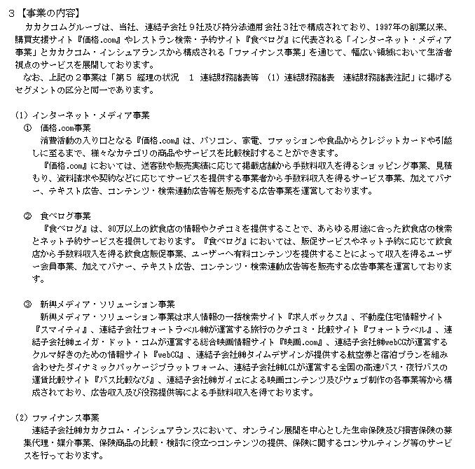 f:id:umimizukonoha:20200705211206p:plain