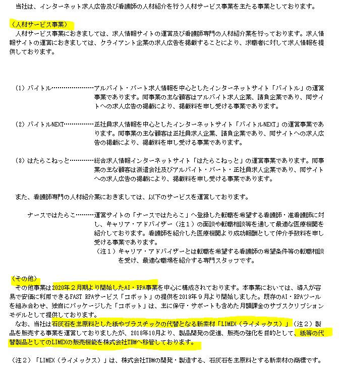f:id:umimizukonoha:20200707202652p:plain