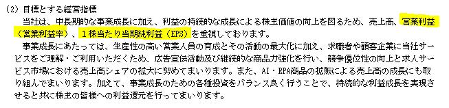 f:id:umimizukonoha:20200707230502p:plain