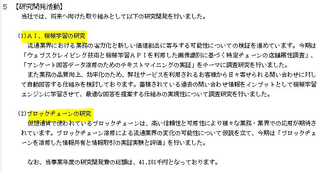 f:id:umimizukonoha:20200711160904p:plain