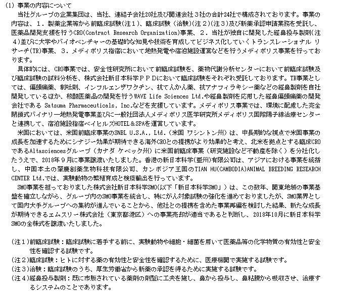 f:id:umimizukonoha:20200712135540p:plain