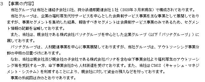 f:id:umimizukonoha:20200713210640p:plain