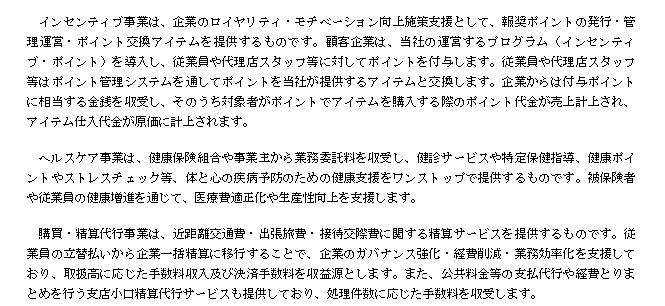 f:id:umimizukonoha:20200713211341p:plain