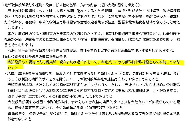 f:id:umimizukonoha:20200713230937p:plain