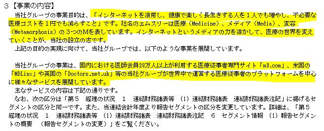 f:id:umimizukonoha:20200714214419p:plain