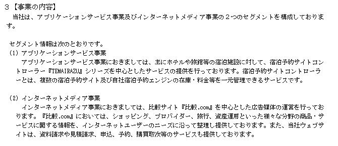 f:id:umimizukonoha:20200715230424p:plain