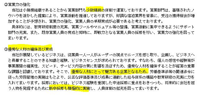 f:id:umimizukonoha:20200716004538p:plain