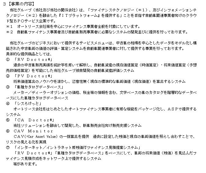 f:id:umimizukonoha:20200716212402p:plain