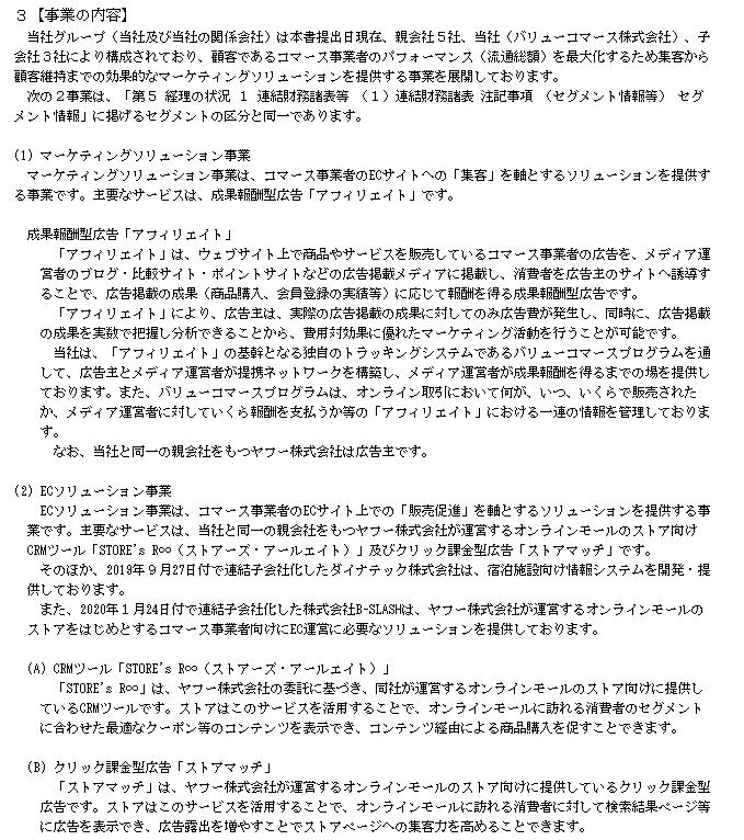 f:id:umimizukonoha:20200718002556p:plain