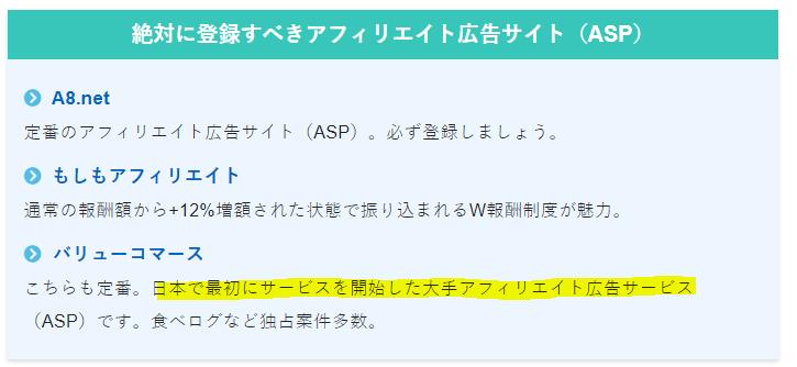 f:id:umimizukonoha:20200718162708p:plain