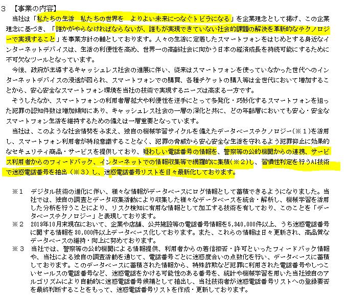 f:id:umimizukonoha:20200718233138p:plain