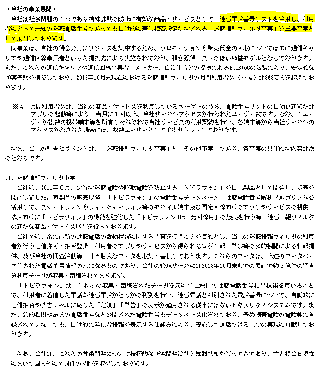 f:id:umimizukonoha:20200719002036p:plain