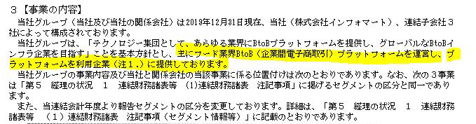 f:id:umimizukonoha:20200719210050p:plain