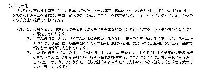 f:id:umimizukonoha:20200719210544p:plain