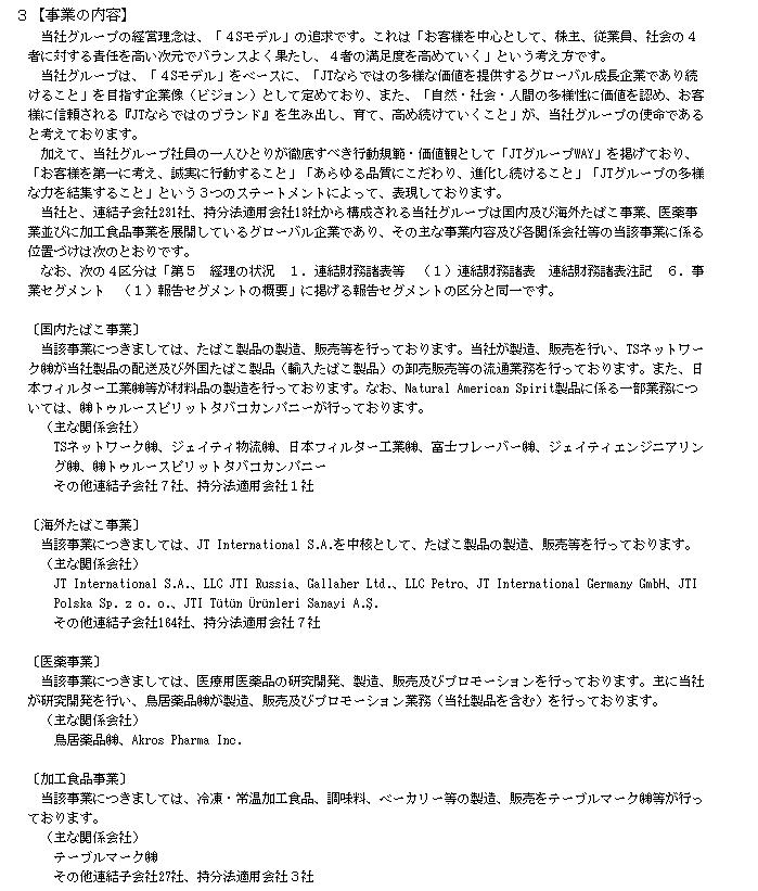 f:id:umimizukonoha:20200721202511p:plain