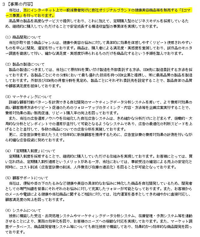 f:id:umimizukonoha:20200722235130p:plain