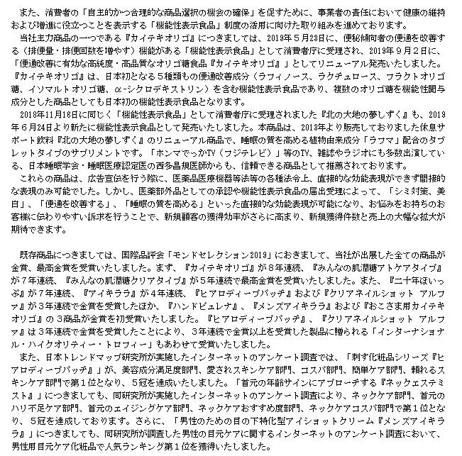 f:id:umimizukonoha:20200723011017p:plain